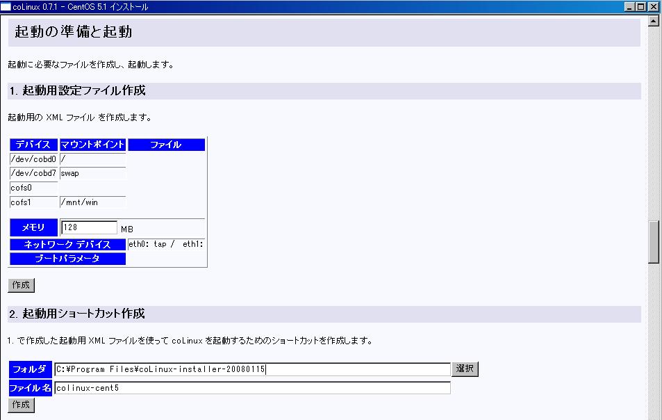 f:id:japanrock_pg:20090501225638p:image