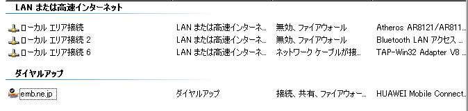 f:id:japanrock_pg:20090510165532p:image