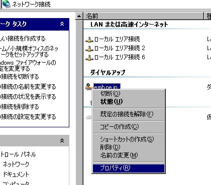 f:id:japanrock_pg:20090510165533p:image