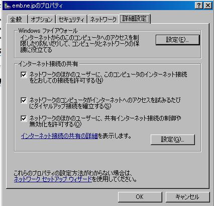 f:id:japanrock_pg:20090510165534p:image