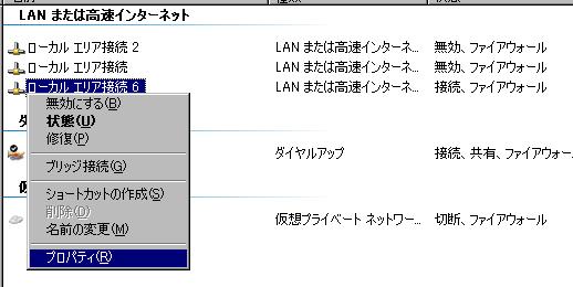 f:id:japanrock_pg:20090510165538p:image