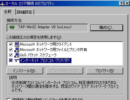 f:id:japanrock_pg:20090510170426p:image