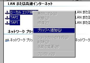 f:id:japanrock_pg:20090525175417p:image