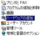 f:id:japanrock_pg:20090525175418p:image