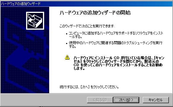 f:id:japanrock_pg:20090525175419p:image