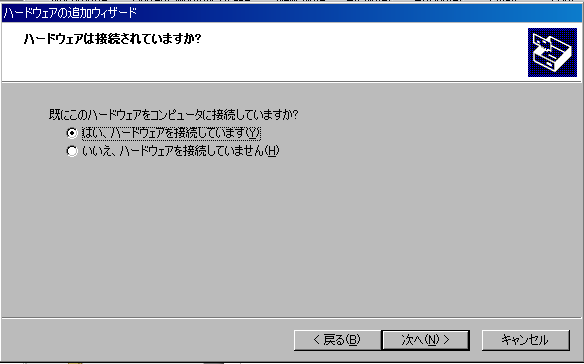 f:id:japanrock_pg:20090525175421p:image