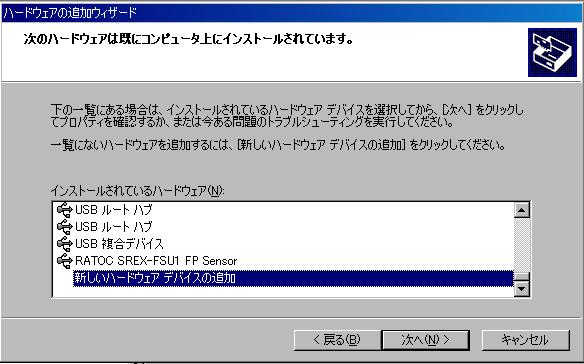 f:id:japanrock_pg:20090525175422p:image