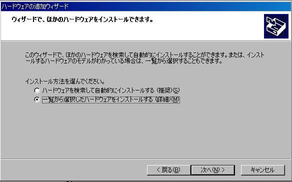 f:id:japanrock_pg:20090525175423p:image