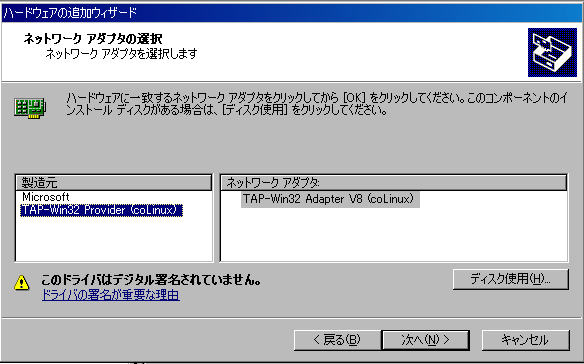f:id:japanrock_pg:20090525175424p:image