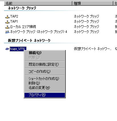 f:id:japanrock_pg:20090526205411p:image