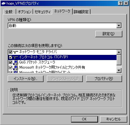 f:id:japanrock_pg:20090526205412p:image