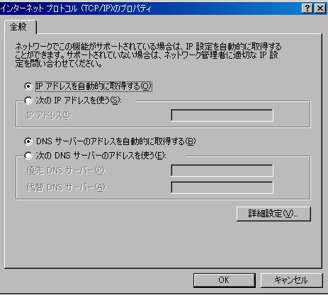 f:id:japanrock_pg:20090526205413p:image