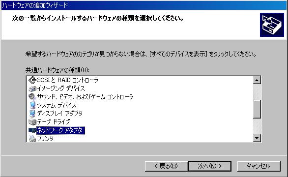f:id:japanrock_pg:20090609204140p:image