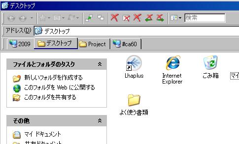 f:id:japanrock_pg:20090701180101p:image