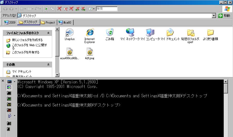 f:id:japanrock_pg:20090701180103p:image