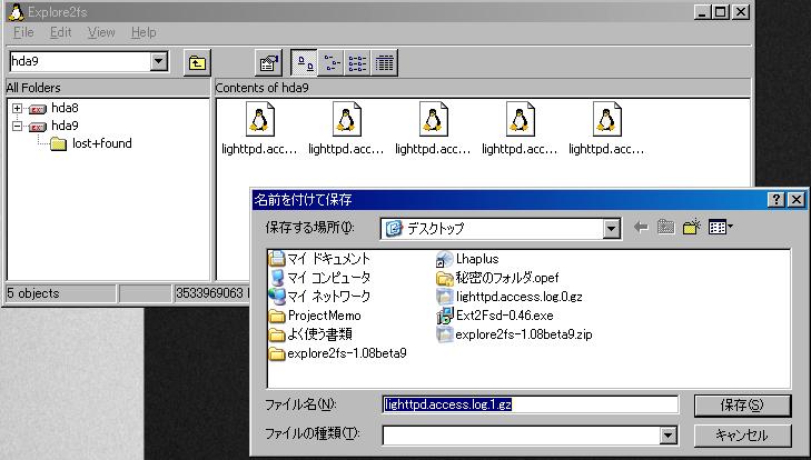 f:id:japanrock_pg:20090716162043p:image
