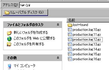 f:id:japanrock_pg:20090717002742p:image