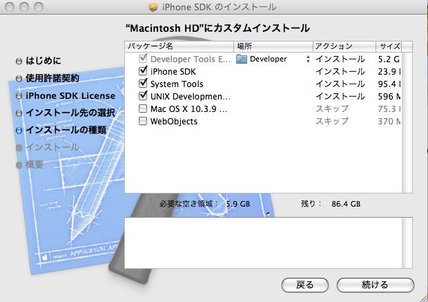 f:id:japanrock_pg:20090718234540p:image