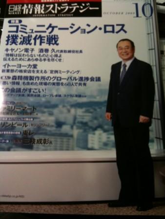 f:id:japanrock_pg:20090830000134j:image