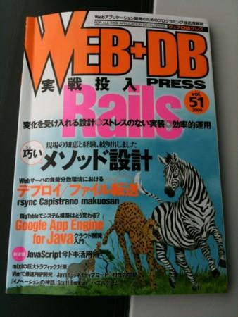 f:id:japanrock_pg:20090830001957j:image