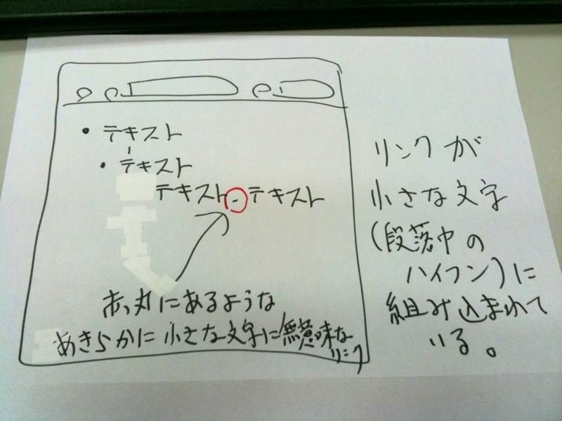 f:id:japanrock_pg:20090902120647j:image