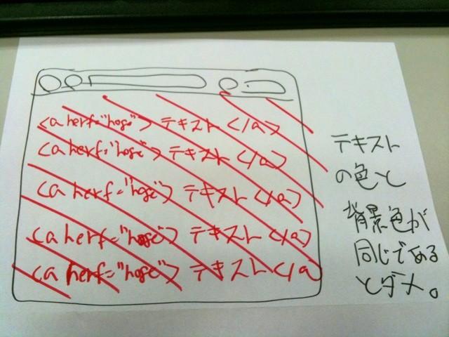 f:id:japanrock_pg:20090902120649j:image