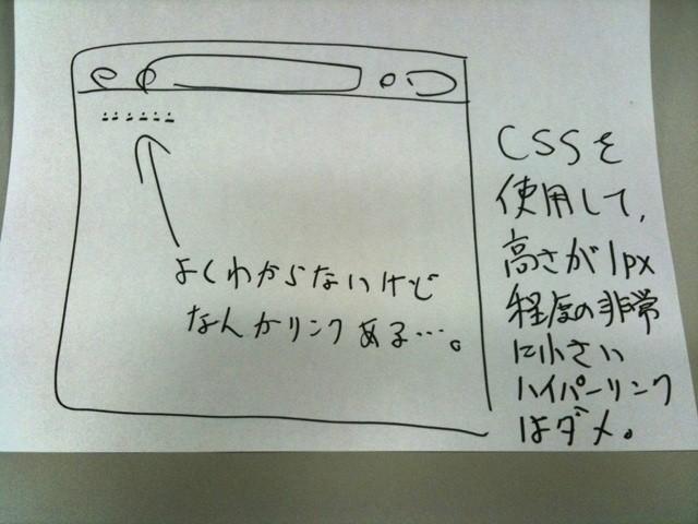 f:id:japanrock_pg:20090902120650j:image