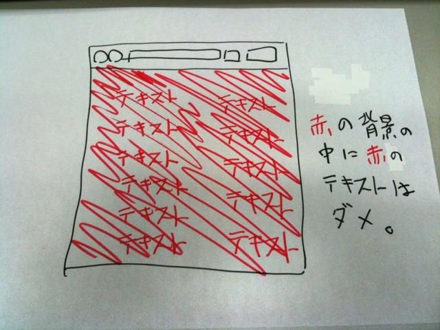 f:id:japanrock_pg:20090902120651j:image