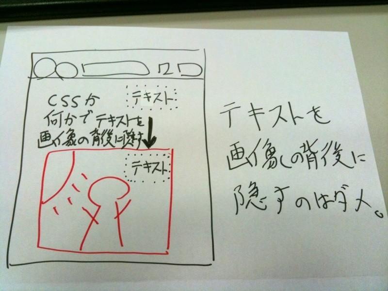 f:id:japanrock_pg:20090902120653j:image