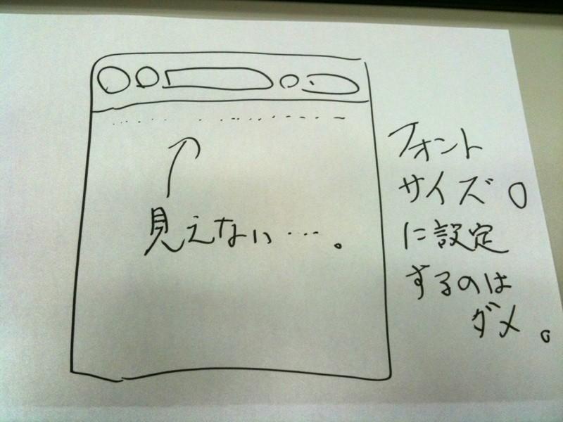 f:id:japanrock_pg:20090902120655j:image