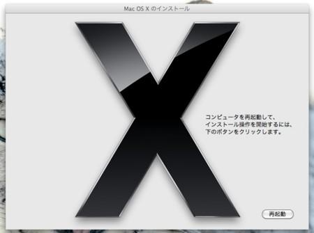 f:id:japanrock_pg:20091231221619j:image