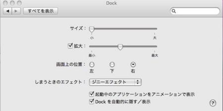f:id:japanrock_pg:20091231221620j:image