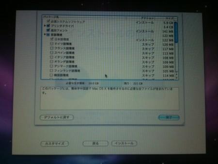 f:id:japanrock_pg:20091231221622j:image