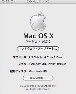 f:id:japanrock_pg:20091231221623j:image