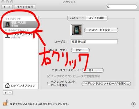 f:id:japanrock_pg:20091231221624j:image