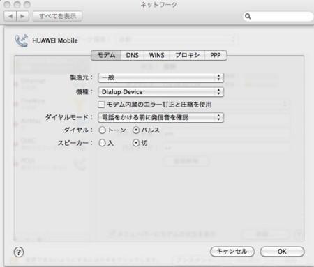 f:id:japanrock_pg:20100101002949j:image