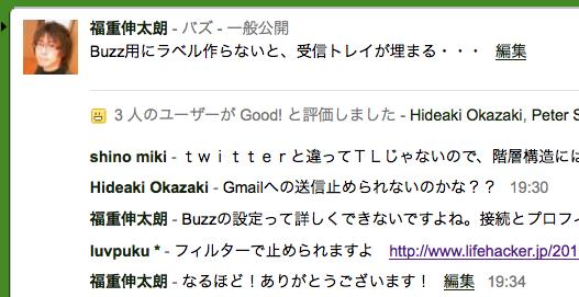 f:id:japanrock_pg:20100211231211p:image