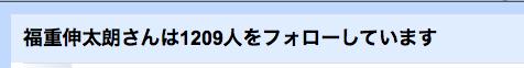 f:id:japanrock_pg:20100211231214p:image