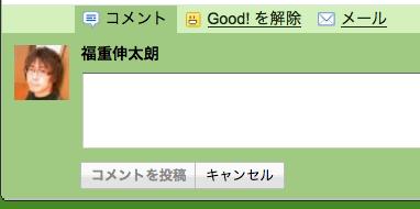 f:id:japanrock_pg:20100211231215p:image