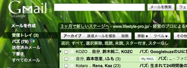 f:id:japanrock_pg:20100211231217p:image
