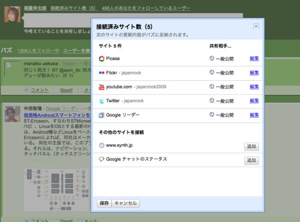 f:id:japanrock_pg:20100211231219p:image