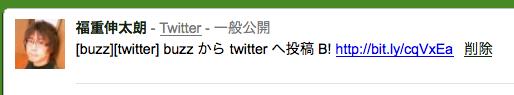 f:id:japanrock_pg:20100211231221p:image