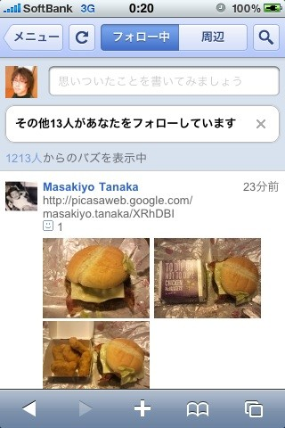 f:id:japanrock_pg:20100212002425j:image