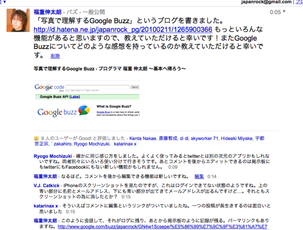 f:id:japanrock_pg:20100212003858p:image