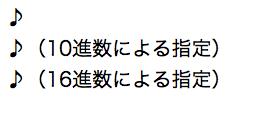f:id:japanrock_pg:20100316183327p:image