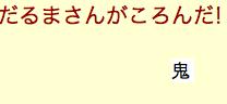 f:id:japanrock_pg:20100426221140p:image
