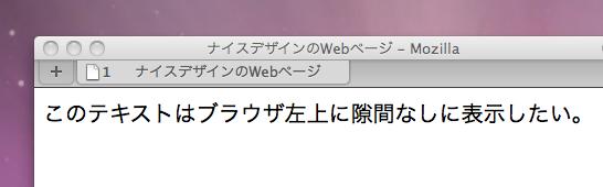 f:id:japanrock_pg:20100516012257p:image