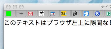 f:id:japanrock_pg:20100516012710p:image
