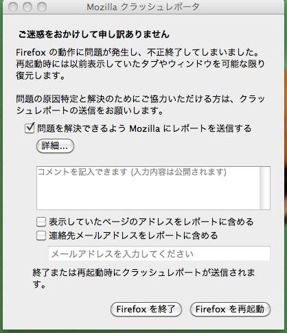f:id:japanrock_pg:20100516012831j:image