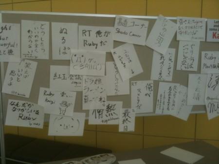f:id:japanrock_pg:20100830021551j:image